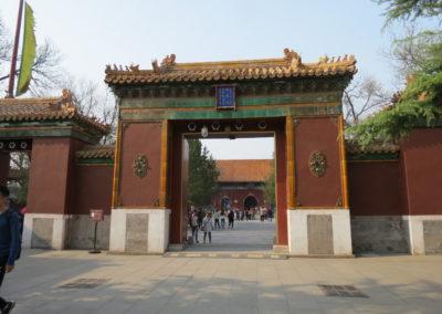 Buddhist temple in Beijing